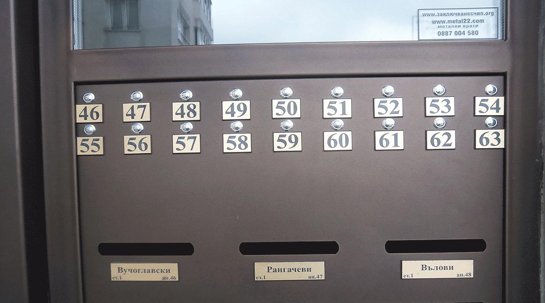 obekt-9-2